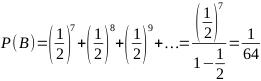 P(B) = 1 / 64